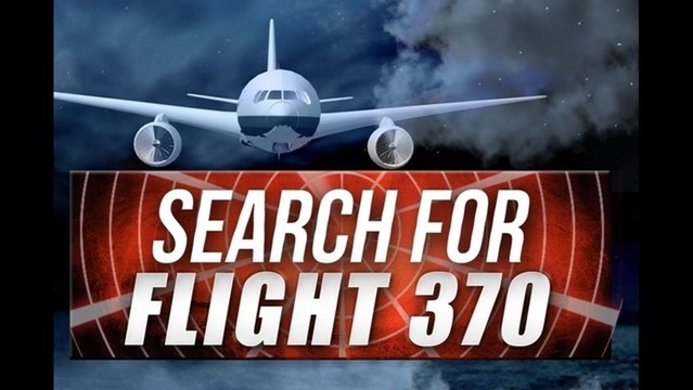 Spotted objects could be linked to missing plane